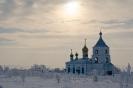 Церковь с. Беловка