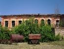 Заброшенный корпус мельницы